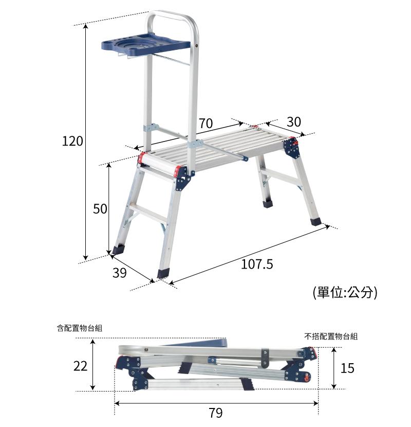 CY-LP500規格圖